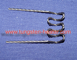 tungsten heater