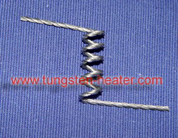 spiraltungsten heater